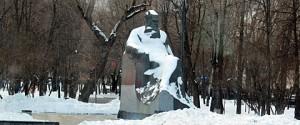 statue1-300x125