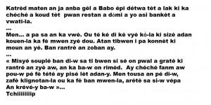 Vwati Babo.